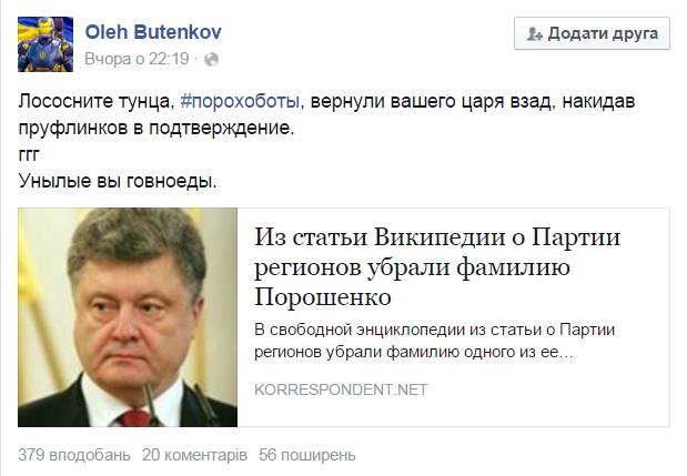 """""""Верю в солидарность с Украиной"""", - Порошенко поздравил Нидерланды с началом председательства в ЕС - Цензор.НЕТ 3318"""