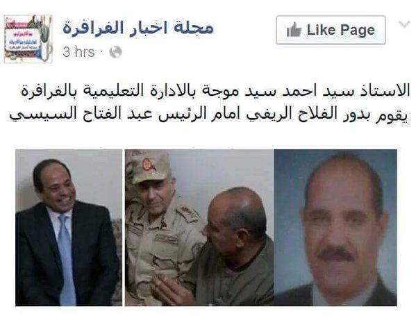 متابعة يومية للثورة المصرية CXh9lQjWYAAvedI
