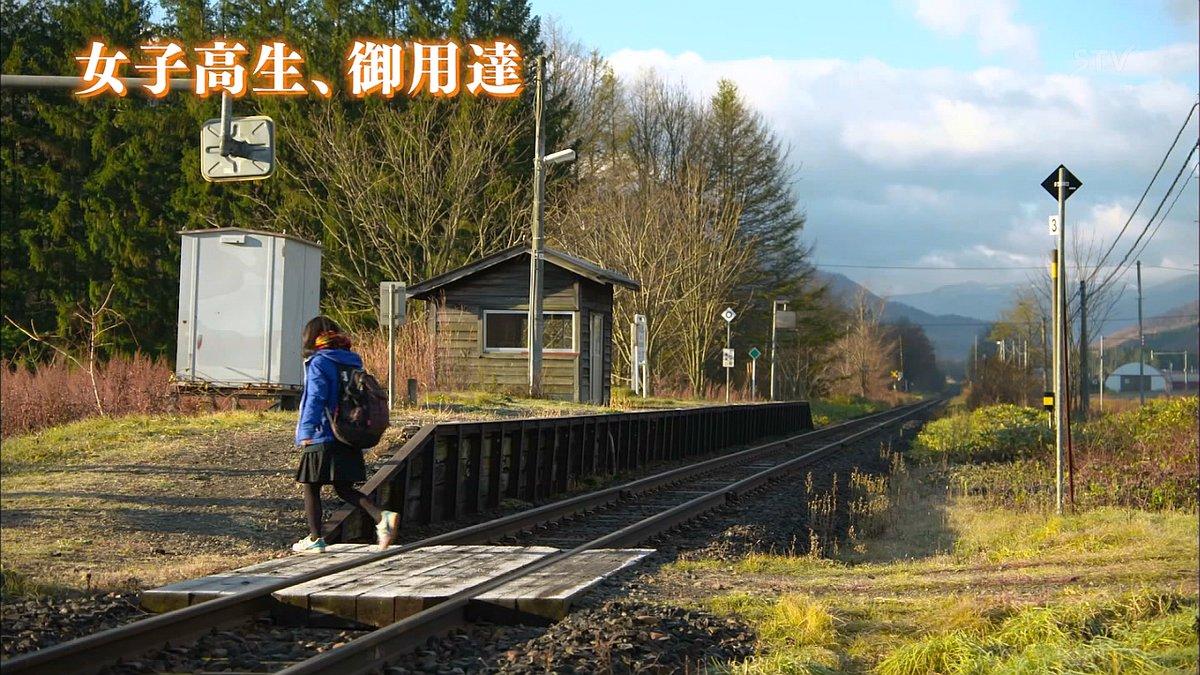 Japan Keeps This Train Station Running for Just One Regular Passenger