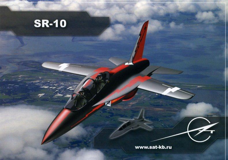 طائرة روسية جديدة وعجيبة تكسر قواعد الطيران CXi2IkOWwAIZ1TK