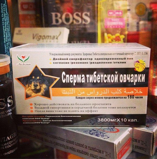 В контракте на энергопоставки в Крым должно быть указано, что оккупированная АРК торгует с материковой Украиной, - Ислямов - Цензор.НЕТ 5936