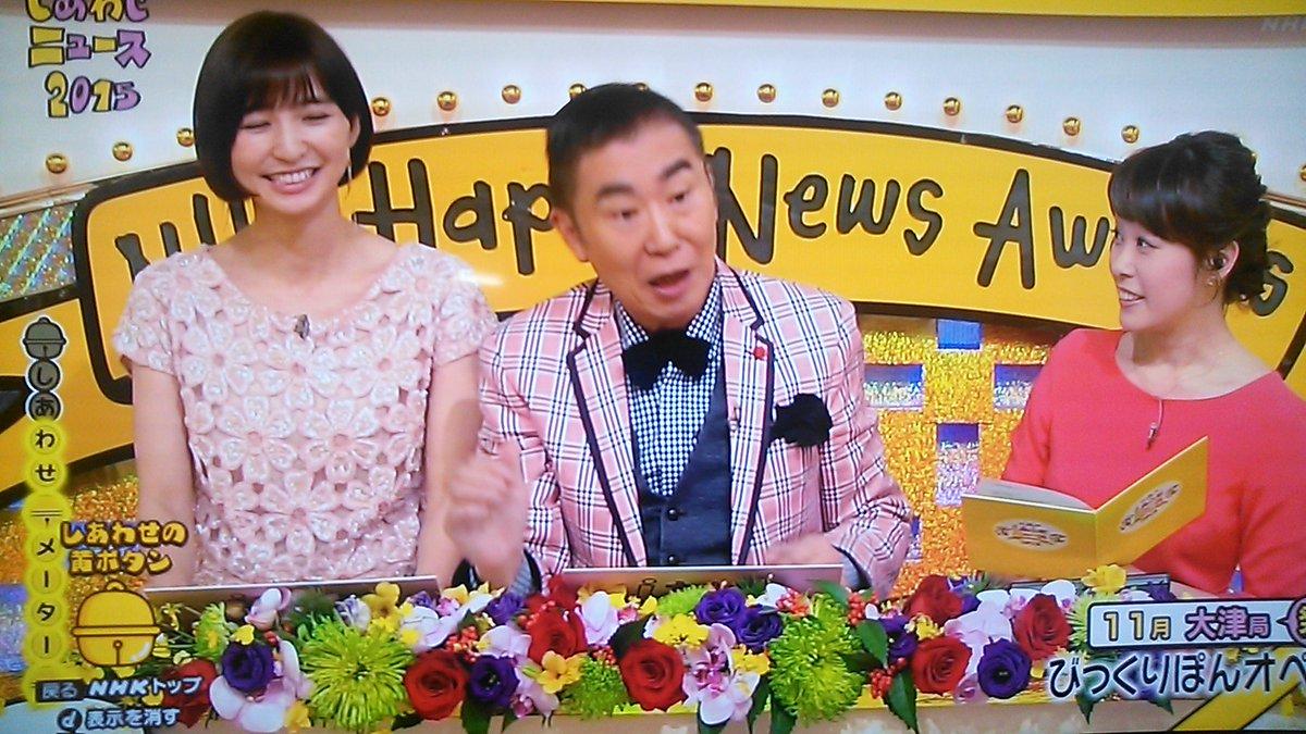 しあわせニュース hashtag on Tw...
