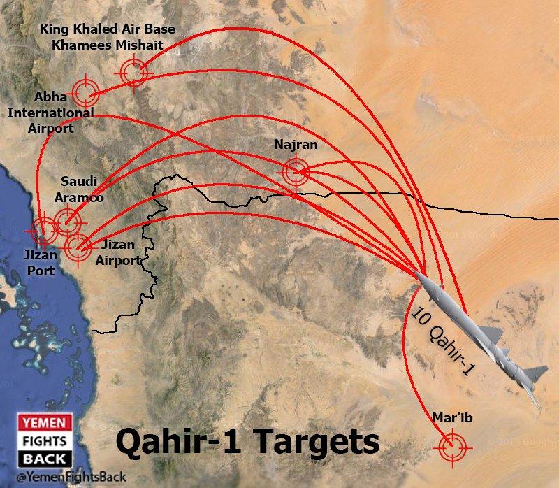 Yemeni Conflict: News #2 - Page 5 CXiEsu2UEAA04qv