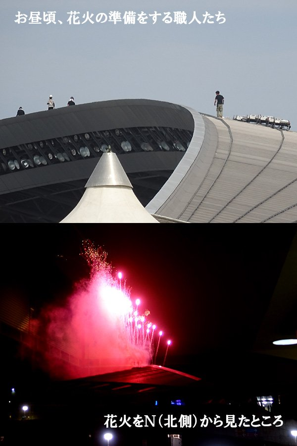ARASHI BLAST in Miyagi振り返り【1】 花火職人! 毎日お昼前くらいに屋根に上り、セッティングをしていたプロ集団。意外に暑い屋根の上で、仕事をきっちりやり遂げた。拍手です! @muramiyagi https://t.co/d61D7kO7GS
