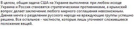 Кремлевская марионетка Аксенов просит крымчан не беспокоиться из-за электроэнергии - Цензор.НЕТ 2666