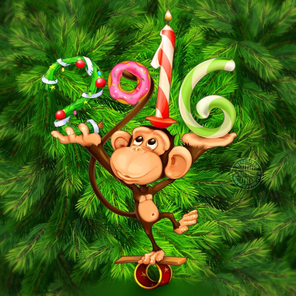 Прикольная обезьяна картинки к новому году, прикольные языком открытка