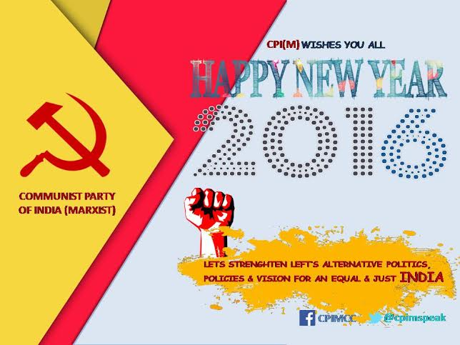 Cpi m on twitter new year greetings to all comrades and working 642 am 31 dec 2015 m4hsunfo