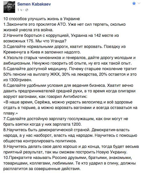 Трехсторонний переговорный процесс с РФ будет приостановлен. ЕС и далее будет поддерживать Украину, - еврокомиссар Мальмстрем - Цензор.НЕТ 8246