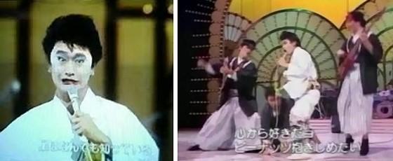 Jito On Twitter 1982年 紅白歌合戦に出場したサザンオールスターズ