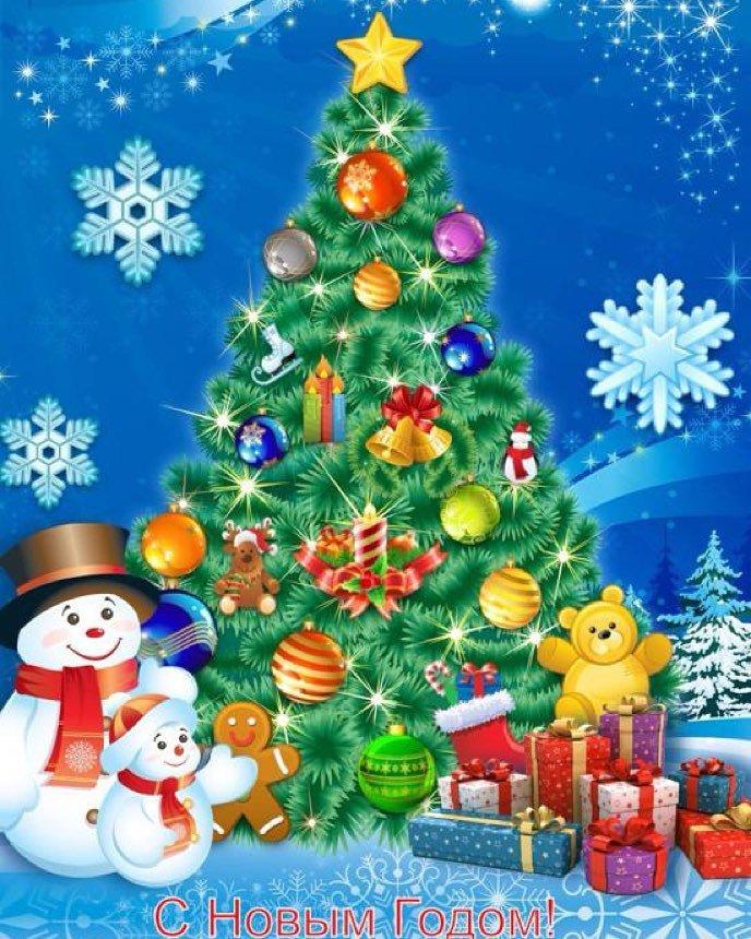 Поздравительная открытка к новому году в детском саду