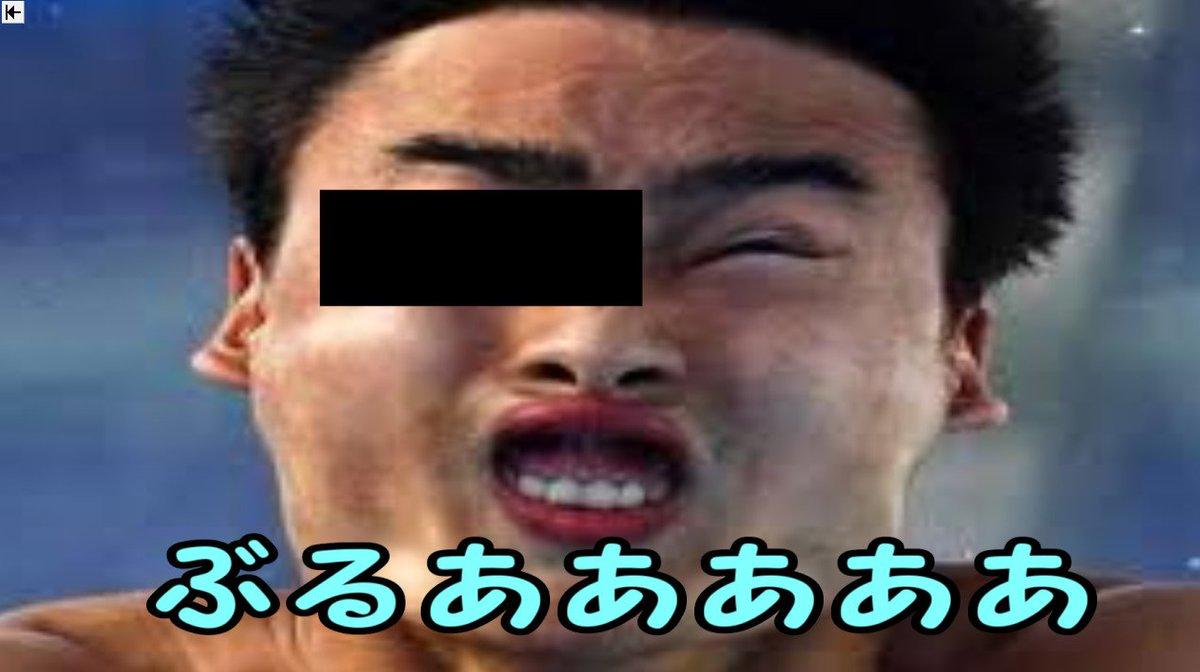 ちはや Ensuto3595 こっち顔文字が入ってない w あけましておめでとうございます またモンハンしましょう