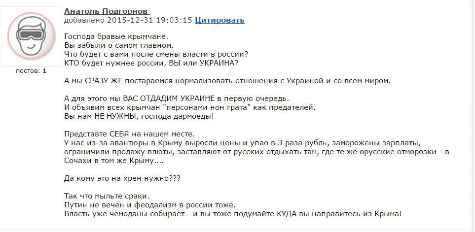 В новогоднюю ночь порядок в Киеве будут охранять более 500 полицейских - Цензор.НЕТ 2370