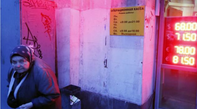 В новогоднюю ночь боевики 15 раз открывали огонь: били из гранатометов и крупнокалиберных пулеметов, - пресс-центр АТО - Цензор.НЕТ 1573
