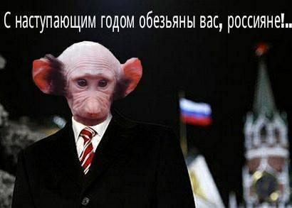Свет на Новый год в Керчи дали за 5 минут до выступления Путина - Цензор.НЕТ 6166