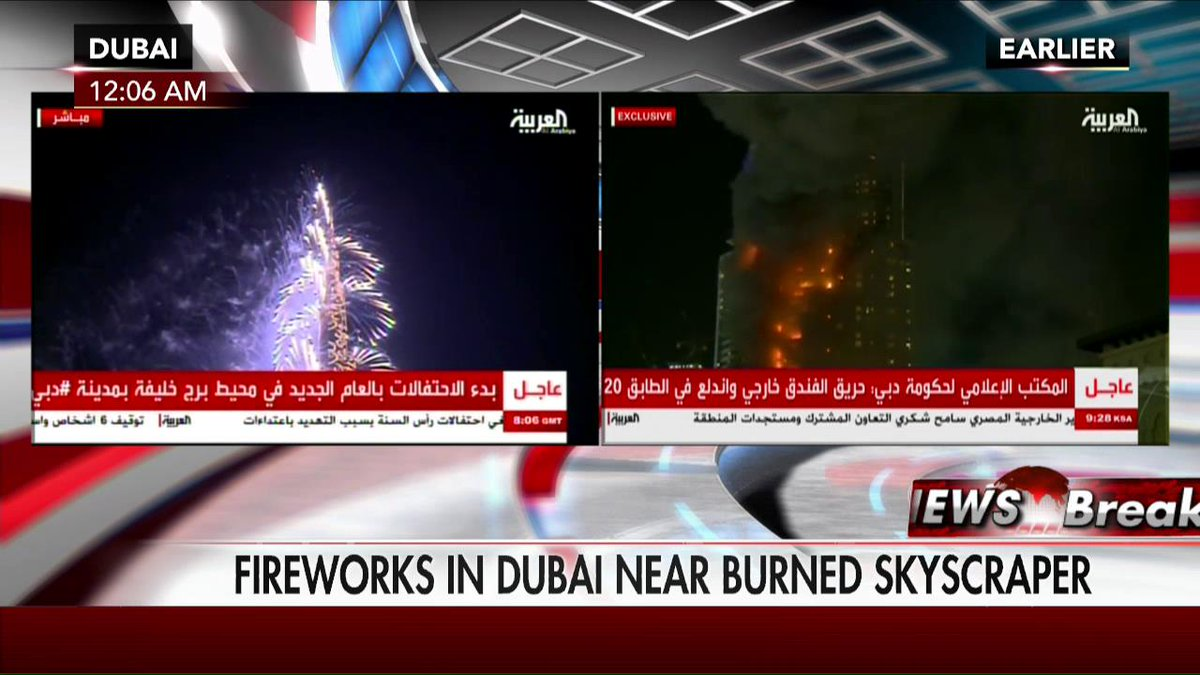 New Year's celebrations in Dubai continue amid fire at luxury hotel. https://t.co/XxfUebNimQ