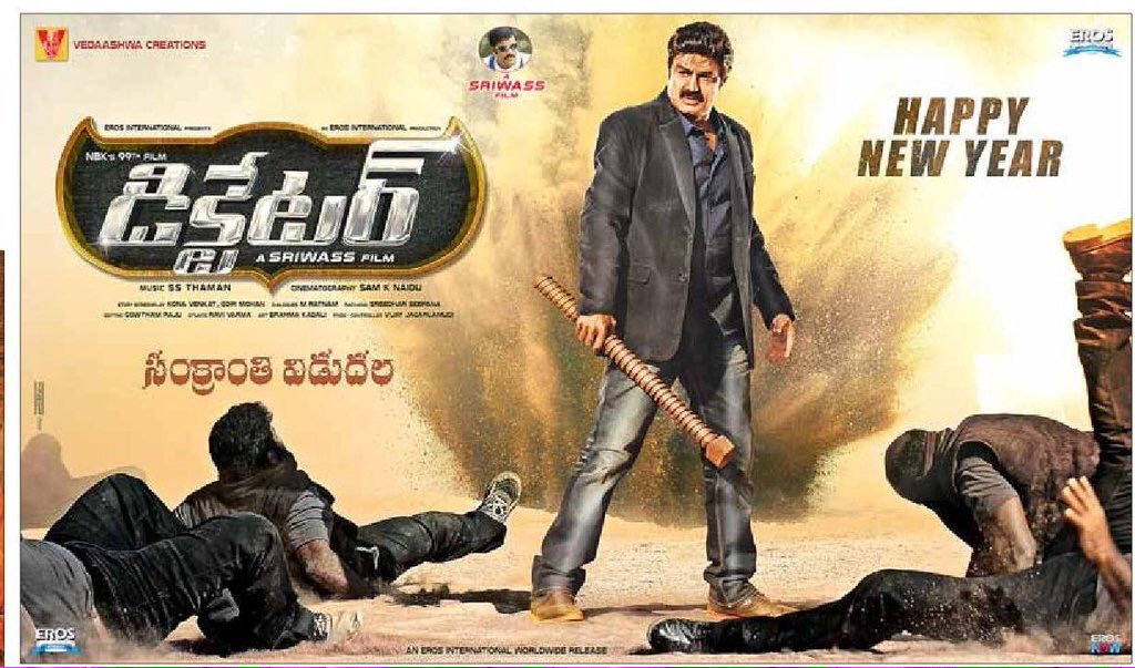 Balakrishna's 99th movie Dictator to release Sankranthi 2016.