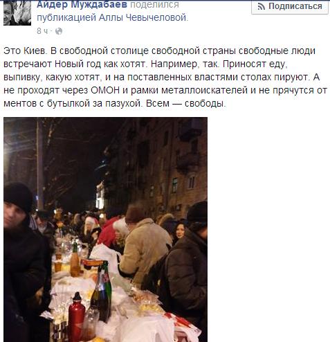 Путин решил спросить у крымчан, нужно ли им электричество - Цензор.НЕТ 2627