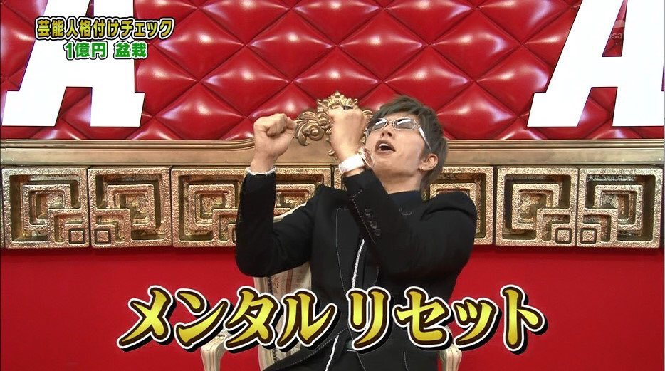 NAVER まとめGACKT様、チーム連勝記録ストップ!「芸能人格付けチェック!」のオモシロ画像と注…