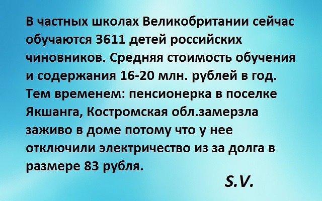 """Волонтеры """"Доброволії"""" передали гуманитарную помощь бойцам и деткам двух интернатов: Спасибо всем и каждому, кто помогал - Цензор.НЕТ 5071"""