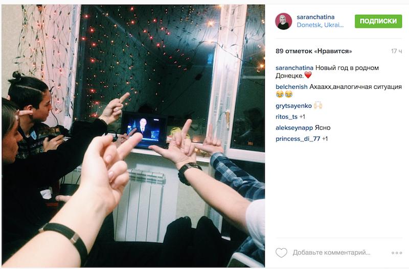 """Песня  """"Браття українці"""" стала официальным гимном АТО - Цензор.НЕТ 2756"""