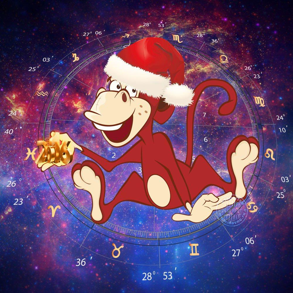 Картинка обезьянка к новому году