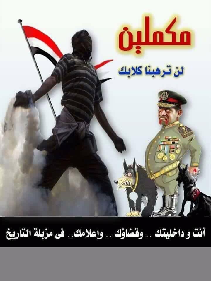 متابعة يومية للثورة المصرية CXptXebUEAE0jPA
