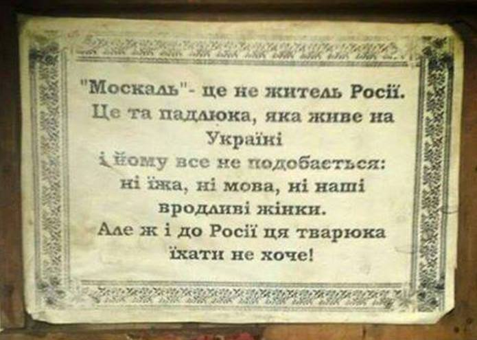 В Одессе прошел факельный марш по случаю дня рождения Бандеры - Цензор.НЕТ 1095