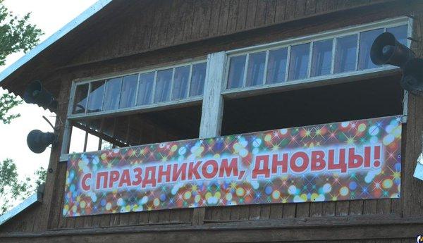 Курс доллара в России пробил отметку в 75 рублей - Цензор.НЕТ 7169