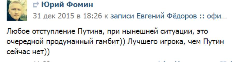 Жители обесточенного дома перекрывали трассу в оккупированном РФ Севастополе - Цензор.НЕТ 9303