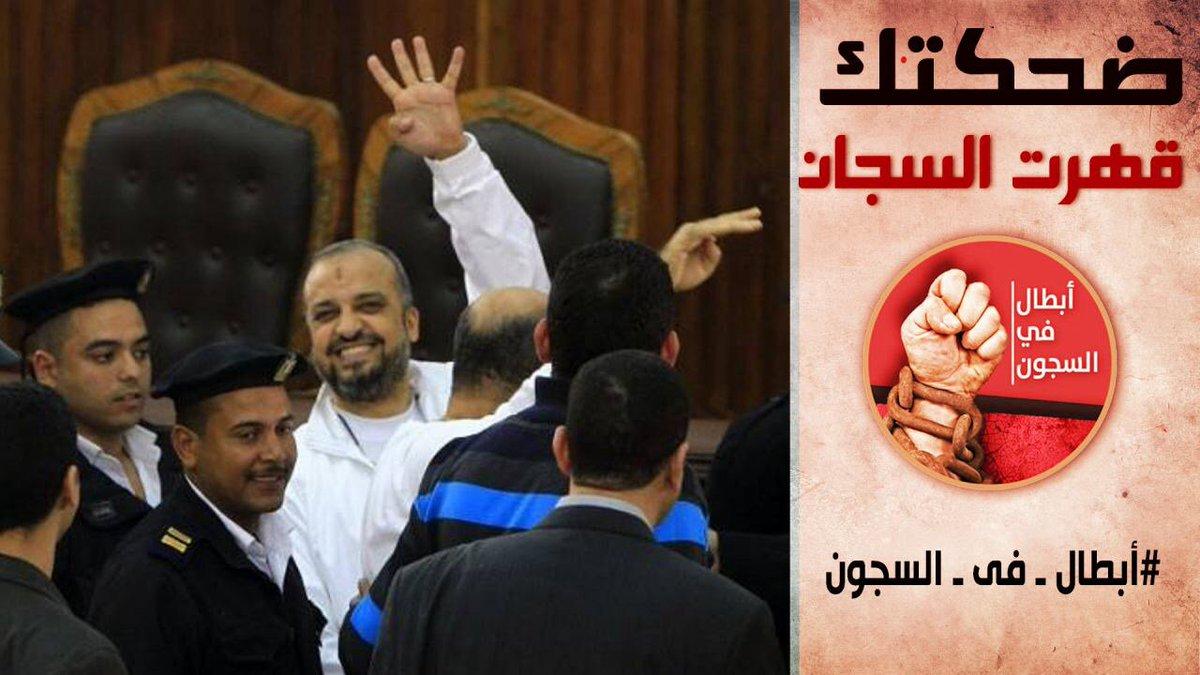 متابعة يومية للثورة المصرية CXreVwsWYAA7_hQ