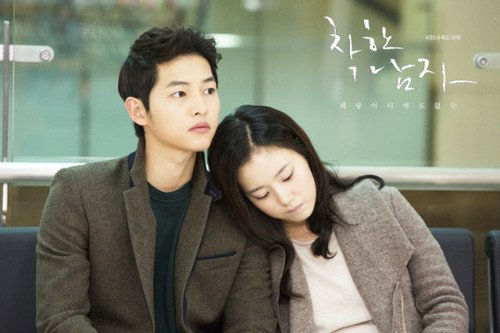 Moon chae won dating song joong ki and moon