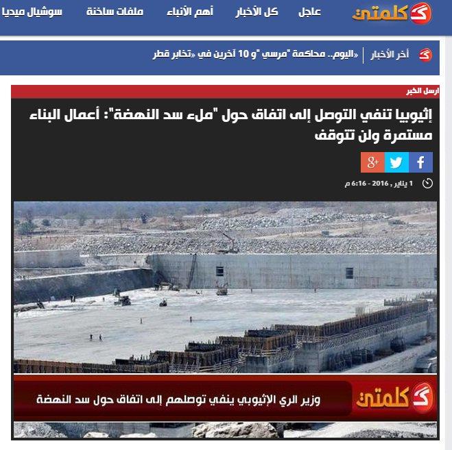 متابعة يومية للثورة المصرية CXsP5ZOWEAALbA0
