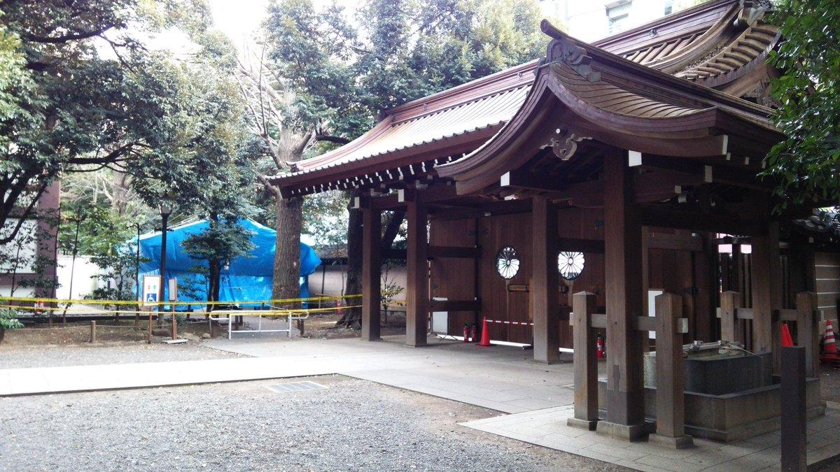 靖國神社南門とトイレの現状。どちらも封鎖されていました。 https://t.co/qQMG82geuX