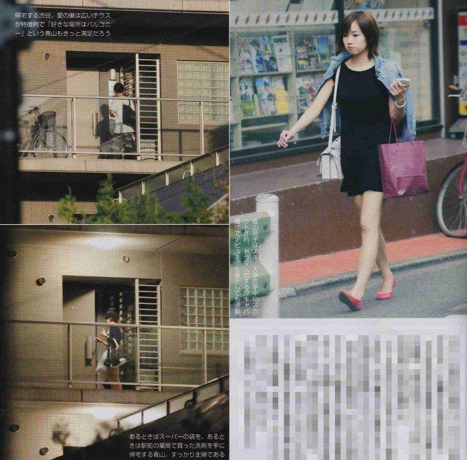 渋谷すばるの結婚相手は青山玲子で確定?フライデー写真や同棲の噂まとめ