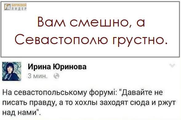 """Ремонтные работы на """"Каховской-Титан"""" завершены, но линия не подключена к электроэнергии, - """"Укрэнерго"""" - Цензор.НЕТ 8448"""