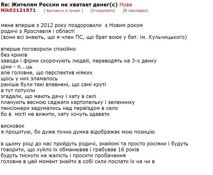 Боевики совершили 20 провокационных обстрелов в течение минувших суток, - пресс-центр АТО - Цензор.НЕТ 4230