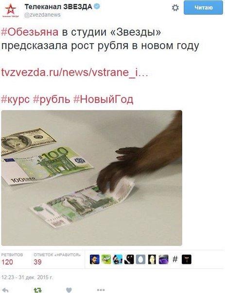 """Террористы """"ДНР"""" похищают молодых девушек с целью их продажи за границу, - пресс-центр АТО - Цензор.НЕТ 2643"""