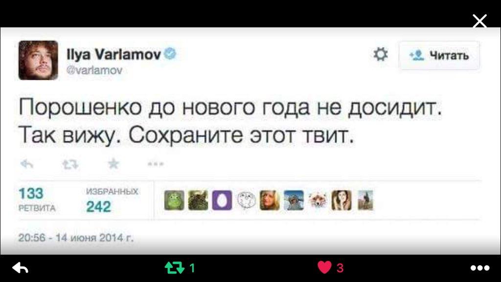 Есть судебное решение, которое предполагает арест Саакашвили при его появлении на территории Грузии, - спикер парламента Кобахидзе - Цензор.НЕТ 1081