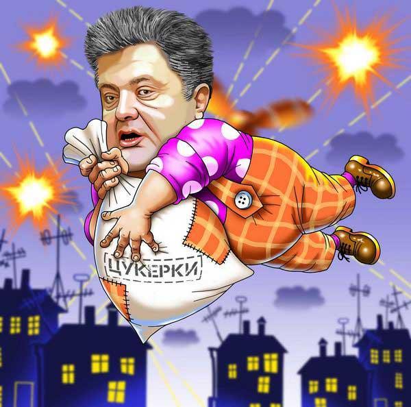Українськепорно