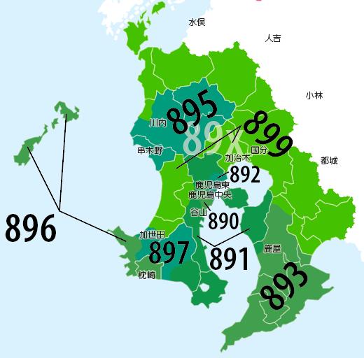 郵便番号の闇に突入した。いやぁこれは闇だ。899とか、あとで足りなくなったの全部まとめた匂いがする。896とか897とか狭い領域で設定しておいて、今や人口第二位の霧島市を含む899は寄せ集め度が高すぎる。(ちなみに894は離島) https://t.co/CBoj14TNCP