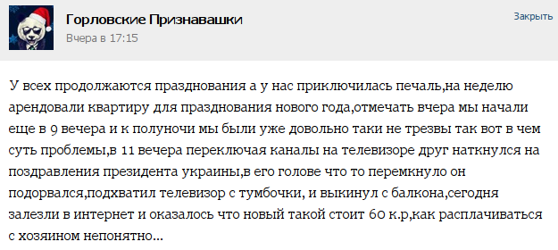 Порошенко одобрил раскрытие банковской тайны по запросу Минфина для проверки данных при оформлении соцвыплат - Цензор.НЕТ 9522