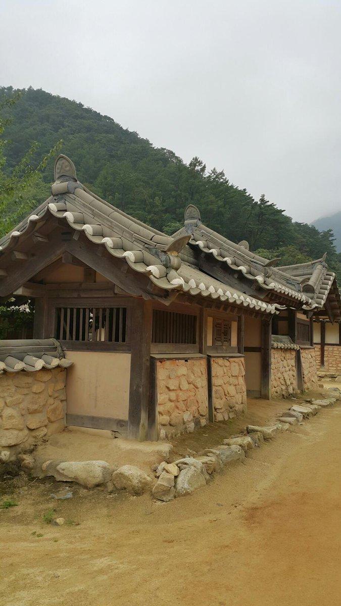 For korean folk town