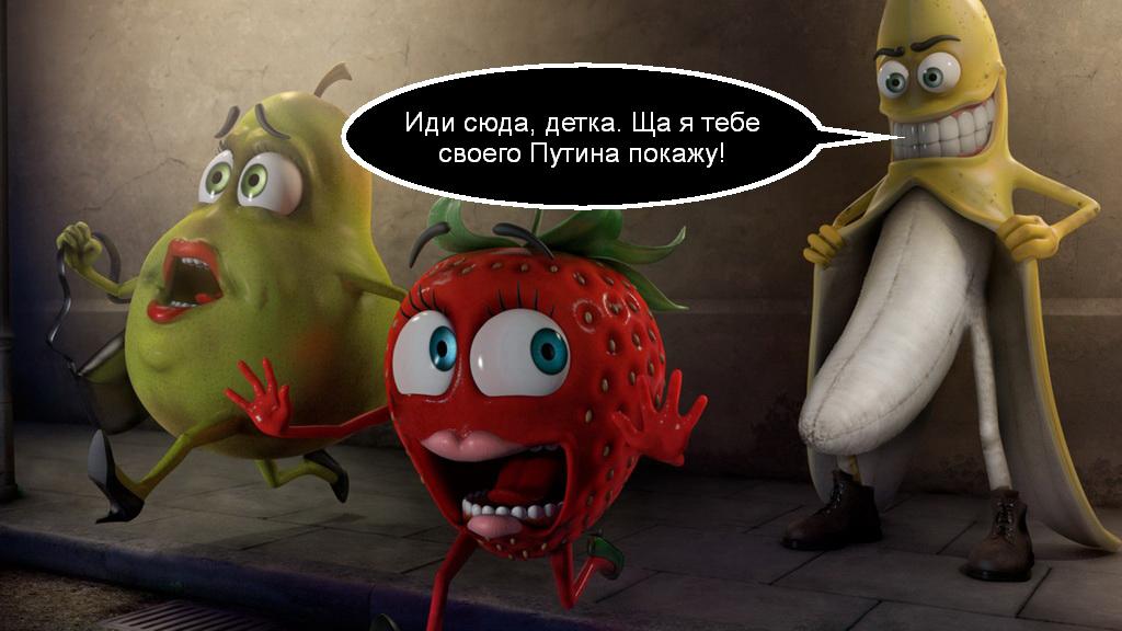 Правительство России потратит 1,7 млрд руб. на патриотическое воспитание граждан - Цензор.НЕТ 5370