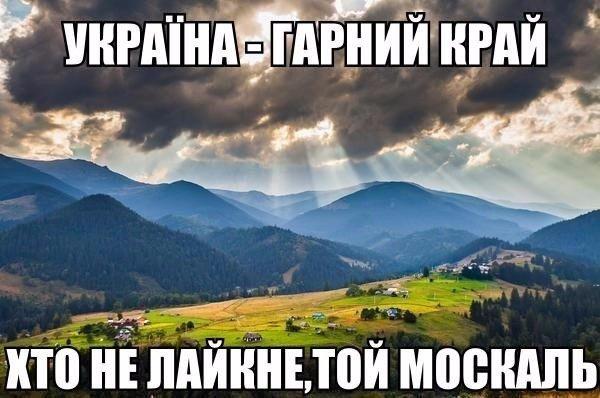 Климат на юге Украины приближается к климату Греции, - Кульбида - Цензор.НЕТ 6871