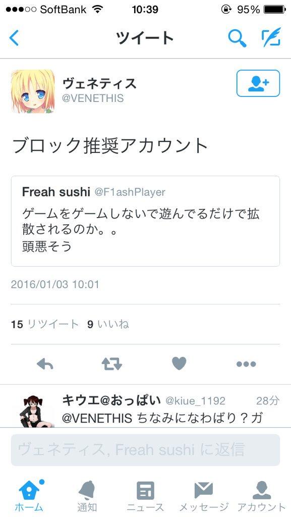 見苦しいな〜 https://t.co/0m5QfGNykE