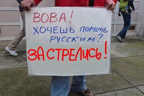 За день количество вооруженных провокаций на Донбассе со стороны террористов уменьшилось, - пресс-центр АТО - Цензор.НЕТ 1382