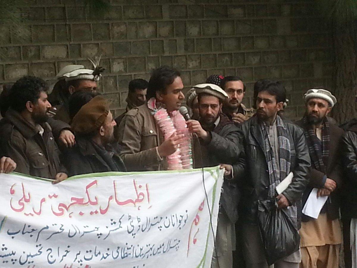 Image result for deputy commissioner chitral osama ahmad warraich