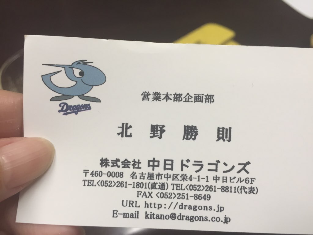 haischlib #北野勝則 ar Twitter