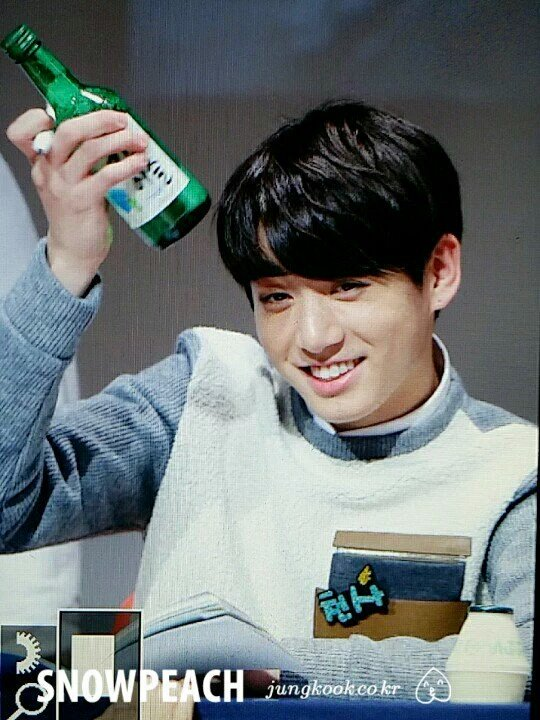 Jungkook Philippines On Twitter Banana Milk Or Soju Baby Or Man