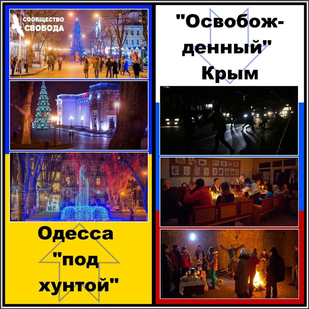 Аннексированному Крыму не хватает электроэнергии. Дефицит составляет 400 мегаватт - Цензор.НЕТ 4607